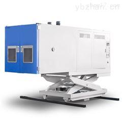 温湿度振动综合环境试验箱
