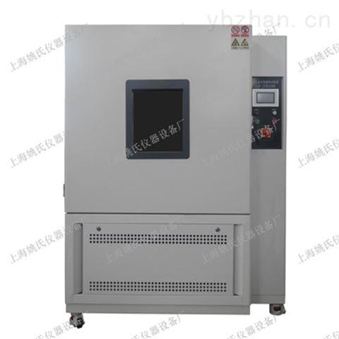 YGDW6080高低温试验箱