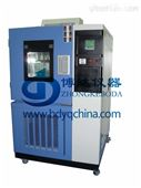 GDJW-100交变高低温试验箱厂家价格,天津交变试验箱