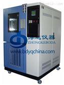 GDS-800高低温湿热试验箱+高低温湿热试验箱厂家