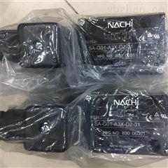 好价格NACHI可变量轮叶泵