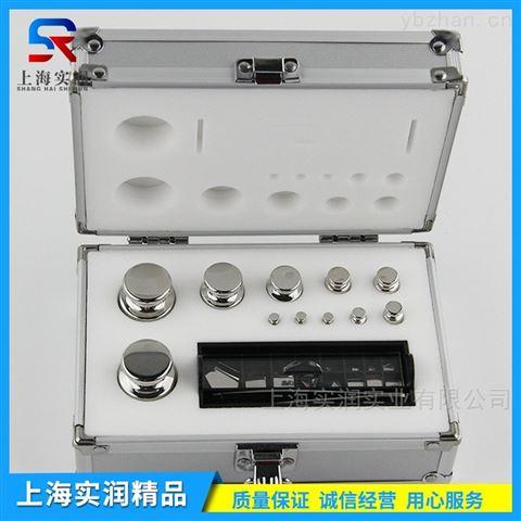 e1级不锈钢砝码1mg~500g现货