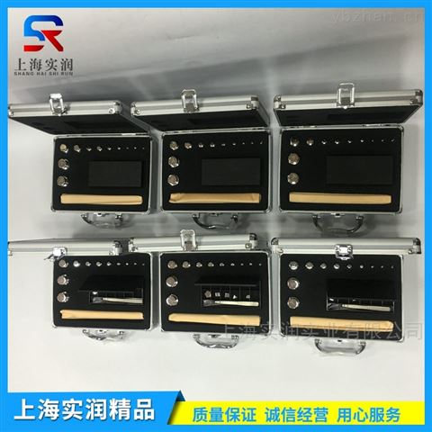 天平砝码e2级1mg~500g含检定证书