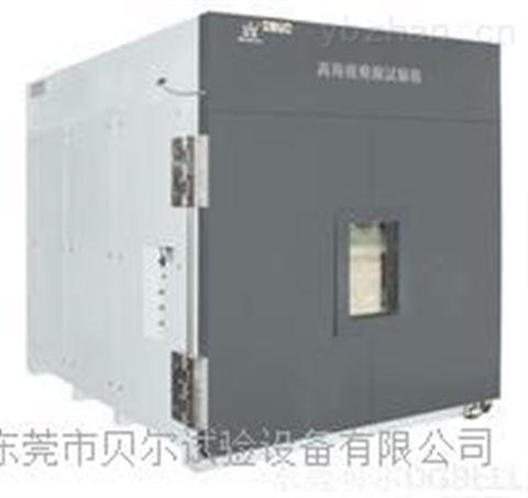 东莞贝尔模拟高海拔低气压试验仓电池包试验设备
