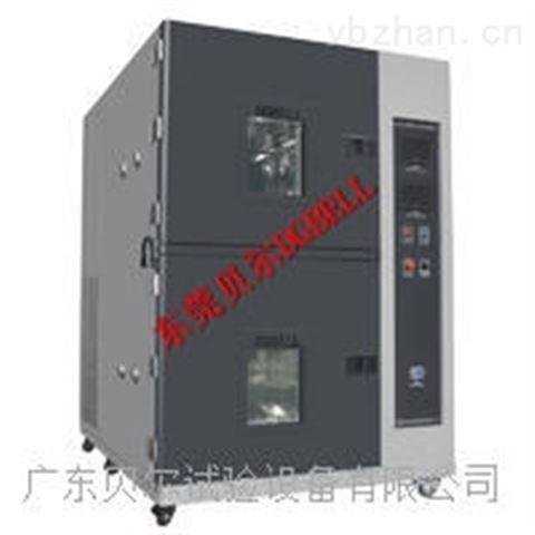 广东贝尔双层高低温试验箱