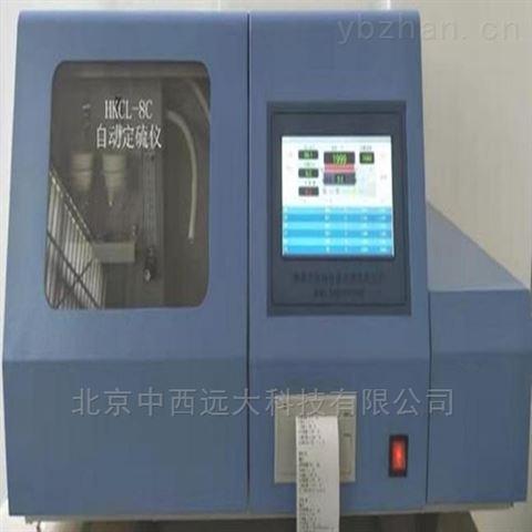 自动定硫仪 型号:XK24-HKCL-8C