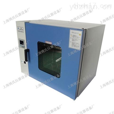 台式电热恒温鼓风干燥箱,电热烘箱,上海电热鼓风干燥箱