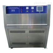 紫外线耐气候老化试验箱-科迪检测设备
