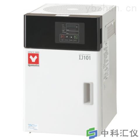 日本YAMATO雅马拓 IJ101低温恒温培养箱