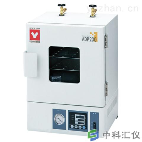 日本YAMATO雅马拓 ADP210C真空干燥箱