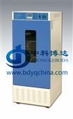 MJ-70天津小型MJ-70霉菌培养箱价格