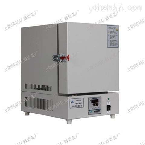 箱式电阻炉马弗炉高温电炉