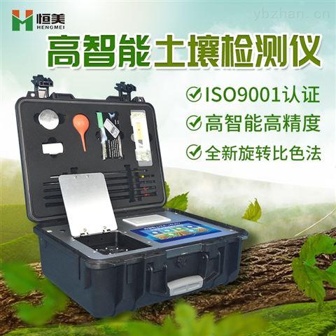 HM-GT3土壤养分速测仪