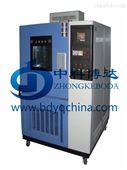 山东BD/GDW-800高温试验箱制造商