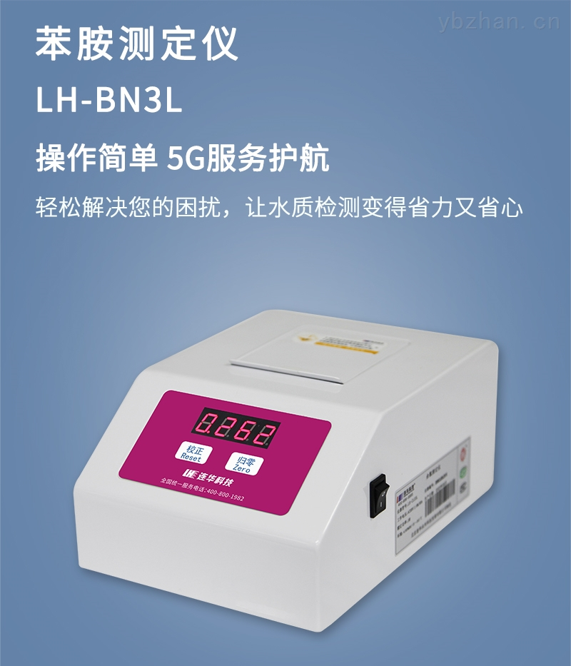 LH-BN3L_01.jpg