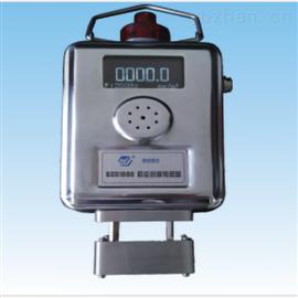 GCG1000粉尘浓度监控仪