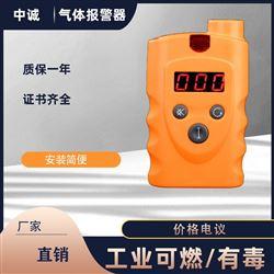 RBBJ-T(NH3)氨氣報警器