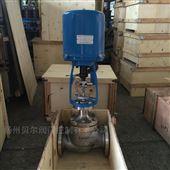 江苏贝尔ZDLP-16C温控型电动调节阀