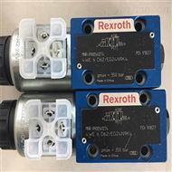 0810091233REXROTH电磁阀选用方法