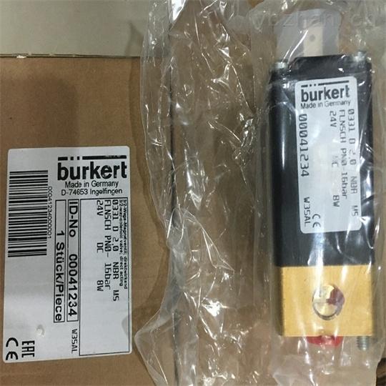 BURKERT两位三通电磁阀功能齐全