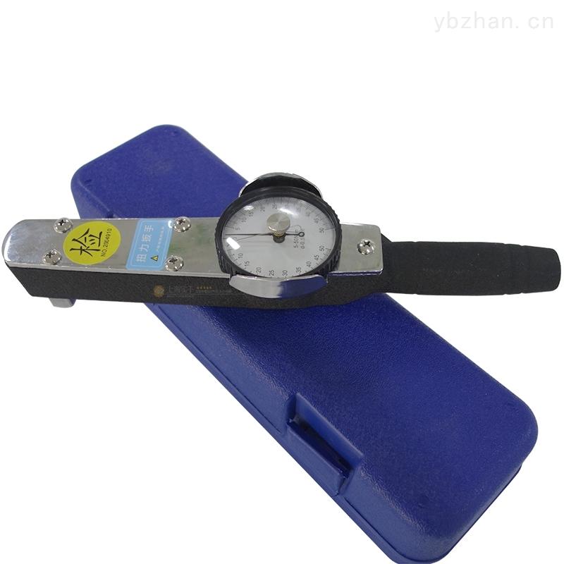 力矩小的指針扭力扳手,小力值指針扭力扳手,小量程指針扭力扳手