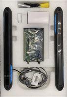 StarFish 992OEM高分辨率侧扫声纳模块