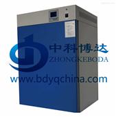 GHP-9050中科博达隔水式培养箱