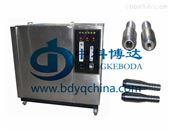 BD/CS-L1IPX5/IPX6冲水试验设备参数