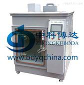 BD/FQX-150流动混合气体腐蚀试验箱厂家