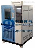 长春BD/GDJS-500可程式恒温恒湿试验箱,交变湿热箱