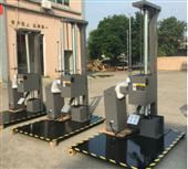 广东科迪仪器生产包装运输件跌落试验机