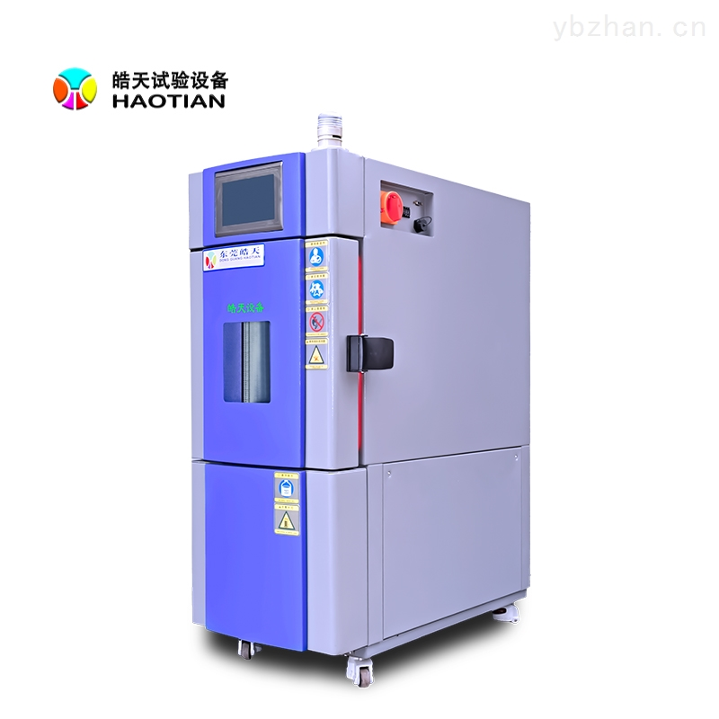 22L小型恒温恒湿试验箱A12c 800×800.jpg