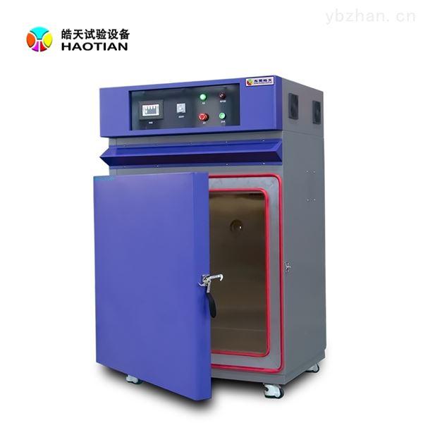 上海皓天真空高温烘箱工业216L高温烤箱