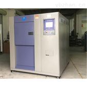 科迪150升三槽式冷热冲击试验箱