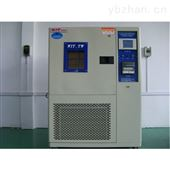 KD-1P-80小型恒温恒湿箱发货海门市