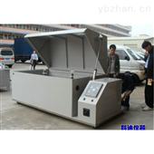 四川成都大型标准型盐雾试验箱