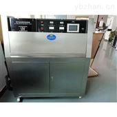 安徽省宿州市科迪紫外线加速耐候老化实验箱