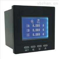 奥宾中文液晶多功能数字表AOB192E-9XCY