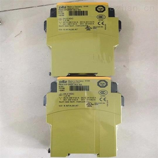 PILZ固态继电器常用型号