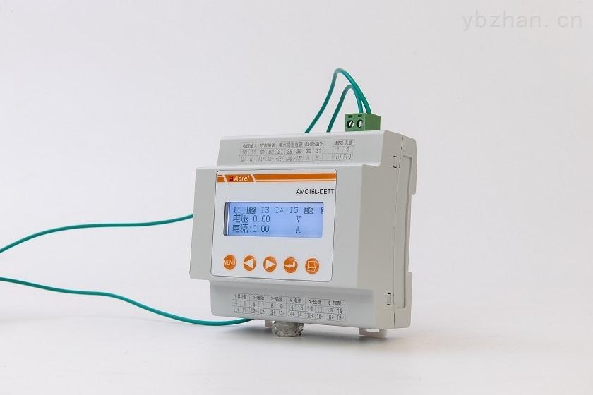 5G铁塔基站多路直流电能计量电表液晶显示