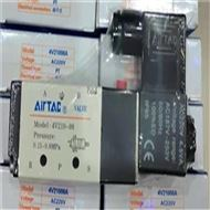 4V210-08 AC220V原装AIRTAC二位五通电磁阀