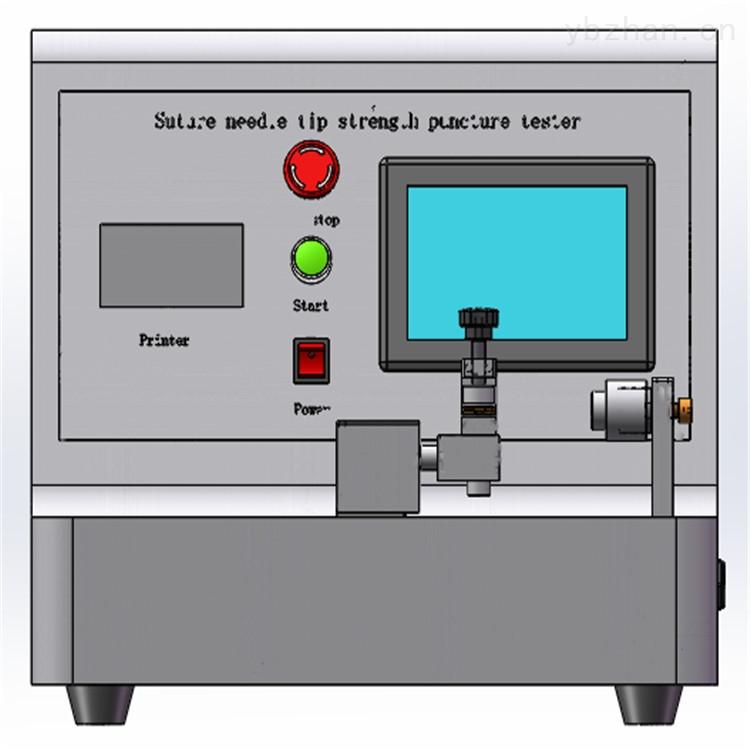 缝合针针尖强度刺穿测试仪.jpg