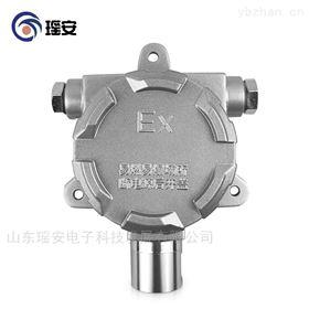 YA-D200瑶安氯气报警器(标准款)气体探测