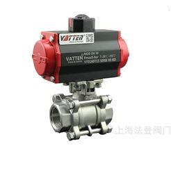 VT2CDB53B气动螺纹开关球阀 2000WOG气动高压螺纹球阀