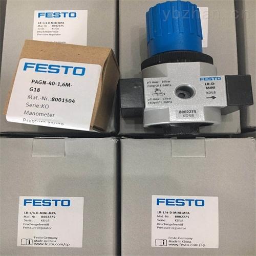 优势德费斯托FESTO过滤减压阀技术文章