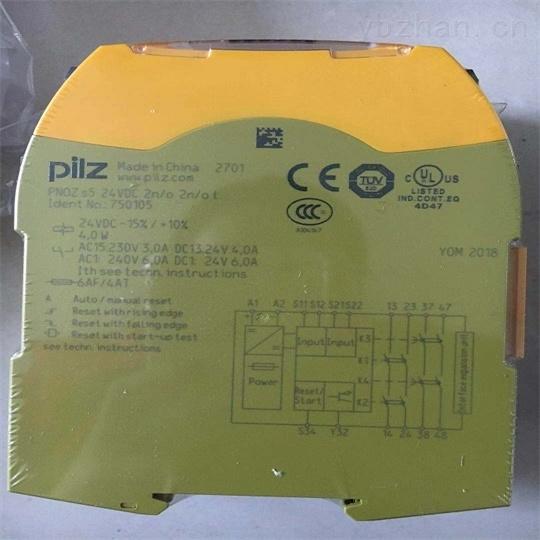 PILZ监控继电器产品明细
