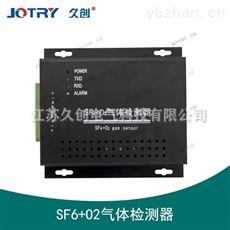 SF6+O2气体检测器超声波