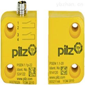 772100基础单元/皮尔兹PILZ小型安全控制器PNOZ m B0
