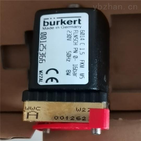 销售德宝德BURKERT电磁阀技术样本