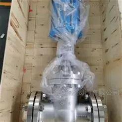 VTZAZP-16C垃圾焚烧厂应用调节阀 气动单座调节 阀门